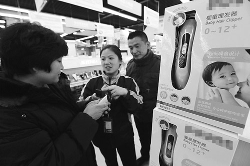 Infants and young children's home appliance market is in hot need for standards