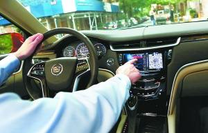 Cadillac to Introduce CUE Mobile Internet System