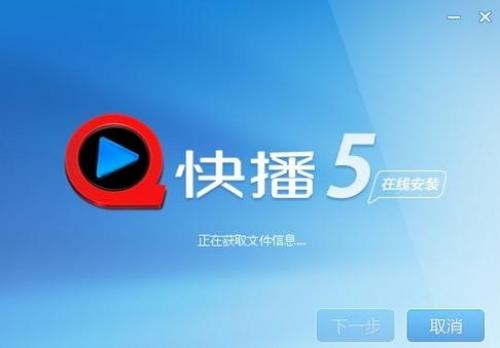 Quick Broadcasting Suspected of Piracy Punished 260 Million