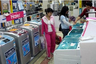 Decrease in exports of home appliances
