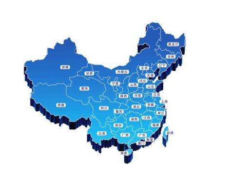 Fujian's first Quantai cooperation refrigeration logistics company will appear in Quanzhou