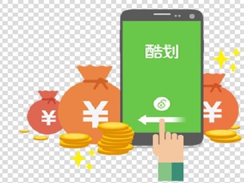 Cool Apps: Earn Money