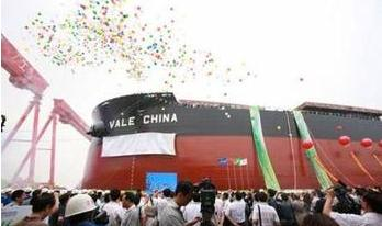 Vale Fuel Consumption of China-Korea Shipyard in Vale