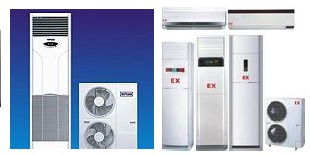 Air-conditioning companies push new product layout new cold year