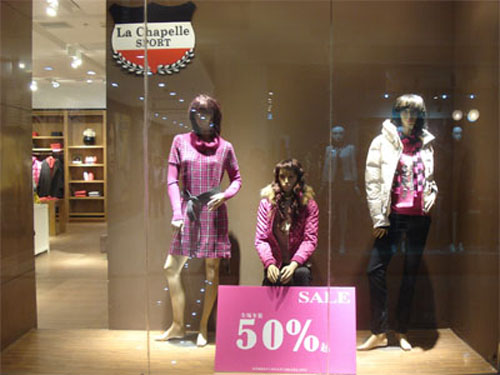 Unable to buy winter clothes 2011 into the four-digit era