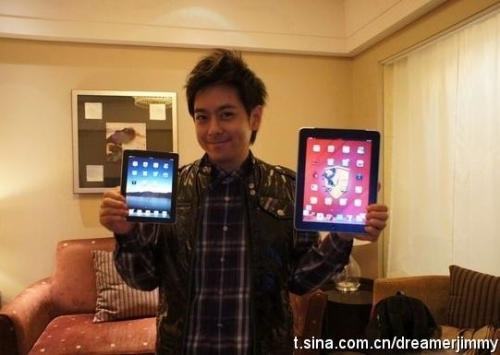 Lin Zhiying Exposure 7-inch iPad 2