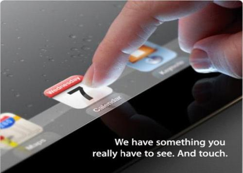 Apple announced the release of the iPad3 invitation on March 7 to reveal some details