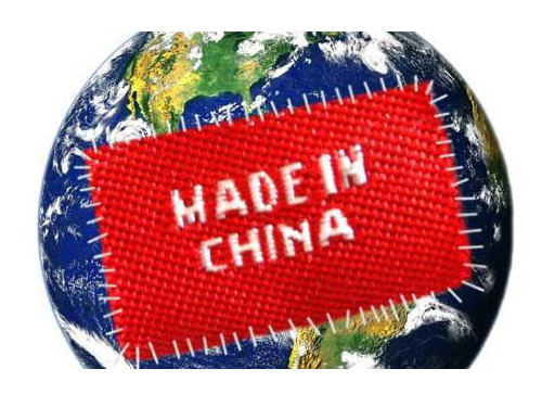 "Foreign media: ""Made in China"" is not cheap in China"