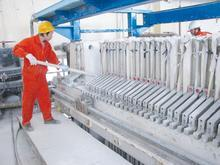 39 projects such as Panzhihua Titanium Dioxide started construction