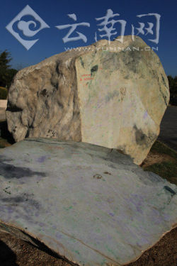 Up to 24 tons of the world's largest jadeite rubble