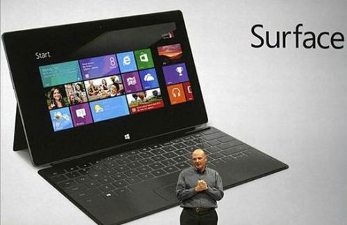 Microsoft Tablet PC retail partner preferred Suning