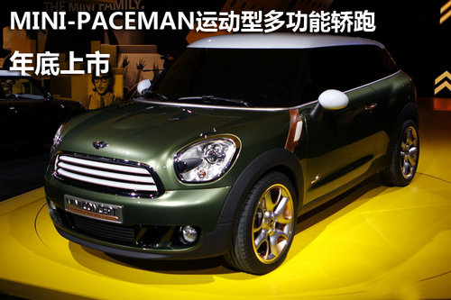 MINI-PACEMAN sports multi-functional coupe
