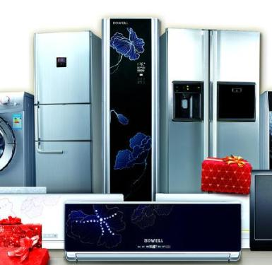 Four major opportunities favor the home appliance industry