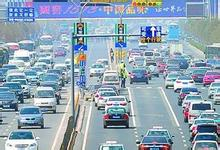 Beijing Traffic Commission actively sets up a tidal lane
