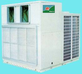 What is the ground source heat pump air conditioner