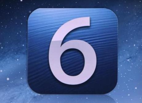 iOS6 perfect escape release
