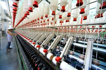Look at the export-oriented transfer of domestic textile and garment industry