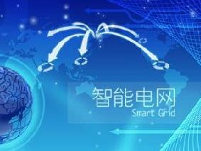 Sifang Shares Benefits from Smart Grid Development