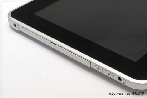 Affordable Toshiba Win 7 tablet sold in Hong Kong