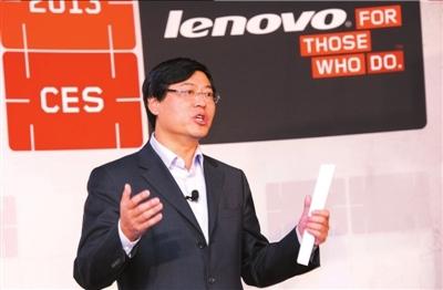 Anxiety top leader Lenovo Yang Yuanqing