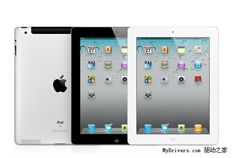 3G version iPad 2 is about to start selling at a price of 4488 yuan