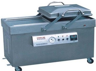 Vacuum packaging machine has also become the industry leader