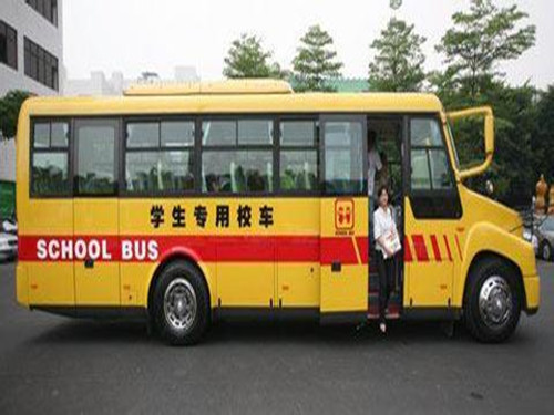 The Ministry of Education informs all local school buses