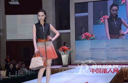 2012年郑楚娴女装春夏季新品发布会完美举行