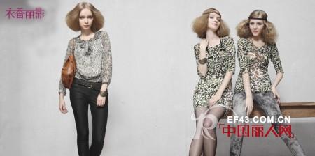 衣香丽影女装参加2011年度畅销服装品牌关注榜主题活动了