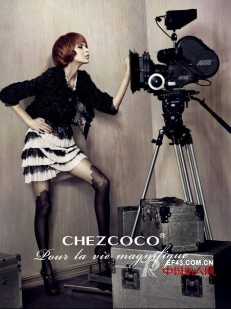 雪蔻女装参加2011年度畅销服装品牌关注榜主题活动了