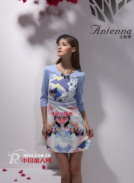 安缇娜-Antenna