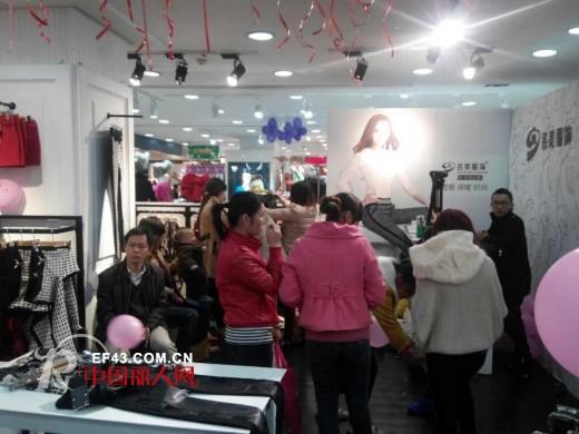 热烈祝贺名美女裤东莞万江华南摩尔天和百货店开业