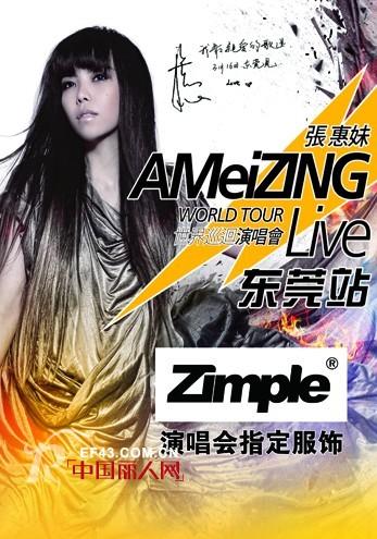 Zimple