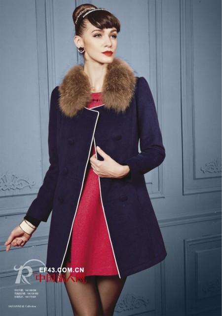 毛领呢子外套搭配 穿什么外套比较显成熟