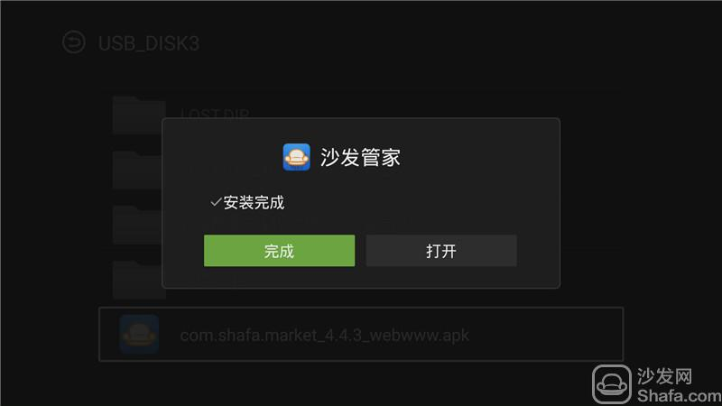 Konka Qled55x80u How To Install Third