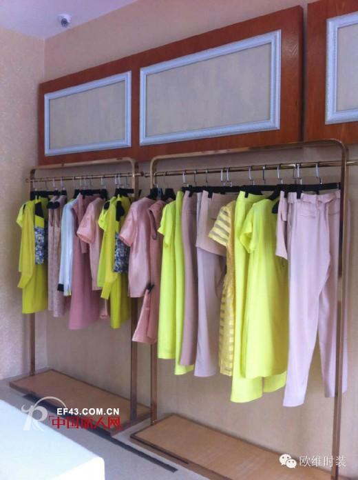 热烈祝贺(OUVIEW)欧维时装陕西旗舰店正式开业