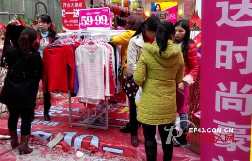 热烈祝贺女人100品牌内衣四川阆中店隆重开业!