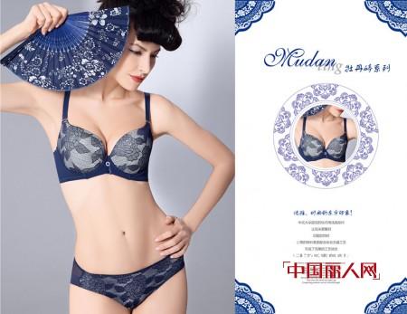 香港體會品牌内衣 丰富的色彩优雅的艺术