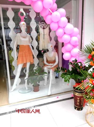 6月28日耶丽雅长沙加盟店隆重开业