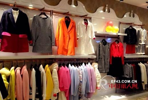 热烈祝贺完美组合品牌女装安徽合肥商之都店盛装开业