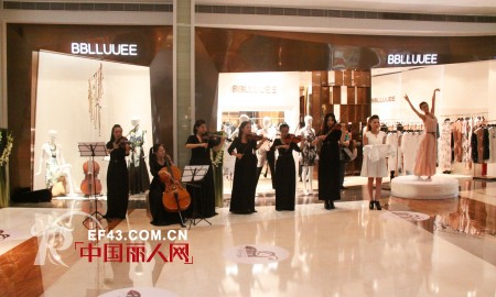 BBLLUUEE粉蓝衣橱:中国时装的艺术营销