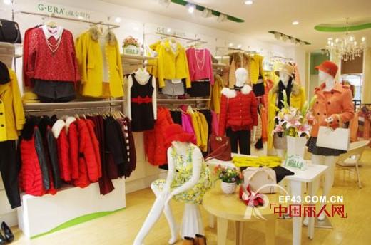 热烈祝贺安徽芜湖邸小姐成功签约加盟淑女时代!