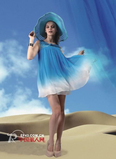 Olisi欧力丝夏季纯净天蓝色清凉上阵