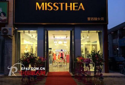MISSTHEA 9月回顾  五家新店开业共享喜悦心情