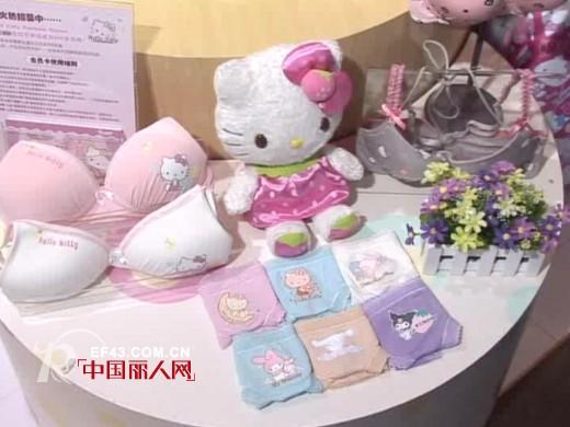 澳亚卫视报道Hello Kitty凯蒂猫少女内衣品牌