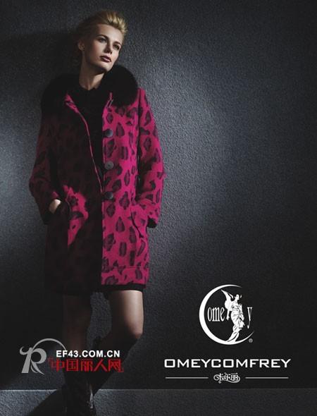 卡尔丽品牌女装  展现东方女性的优雅亮丽气质