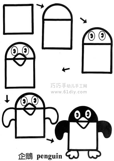 Children learn to paint - animal stick figure - penguin (square change)