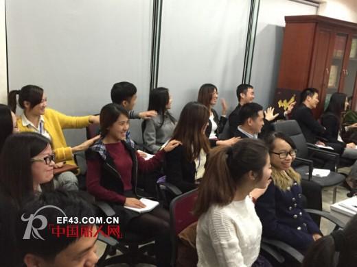 闺秘内衣与陈安之国际训练机构合作开展员工培训