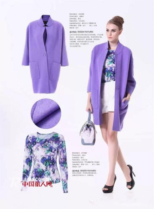 BERNIEELEN伯妮斯茵教你如何用紫色,优雅整个春天