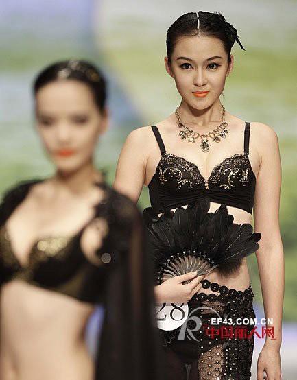 """""""欧迪芬""""杯2011中国内衣设计大赛在北京举行"""